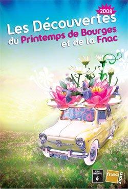 2008 affiche